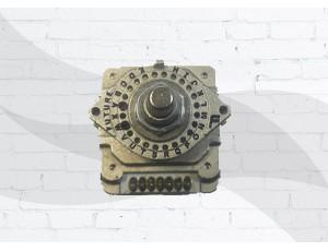 01N Mod Anahtarı